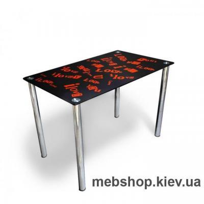 Обеденный стол С любовью