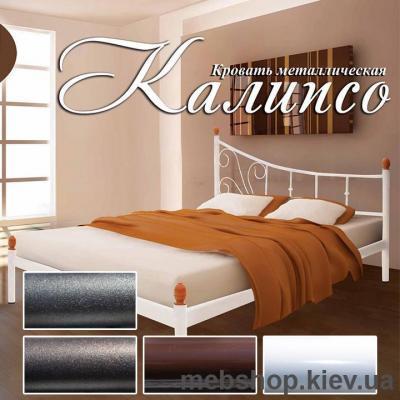 Купить Кровать металлическая Калипсо цвет белый; черная медь; коричневый; черное золото (Металл-Дизайн). Фото