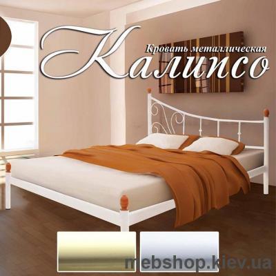 Купить Кровать металлическая Калипсо цвет бежевый; белый бархат (Металл-Дизайн). Фото