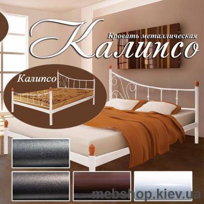 Купить Кровать металлическая Калипсо 2 больших быльца цвет белый; черная медь; коричневый; черное золото (Металл-Дизайн). Фото