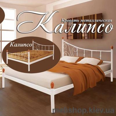 Кровать металлическая Калипсо 2 больших быльца цвет белый; черная медь; коричневый; черное золото (Металл-Дизайн)