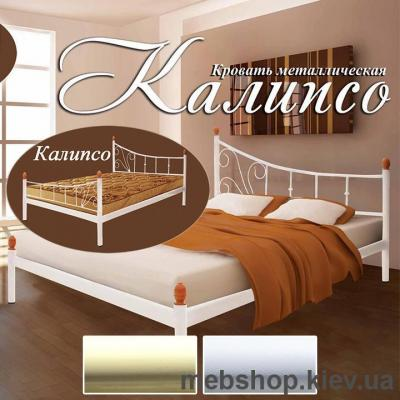 Купить Кровать металлическая Калипсо 2 больших быльца цвет бежевый; белый бархат (Металл-Дизайн). Фото