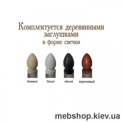 Кровать металлическая Калипсо 2 больших быльца цвет бежевый; белый бархат (Металл-Дизайн)