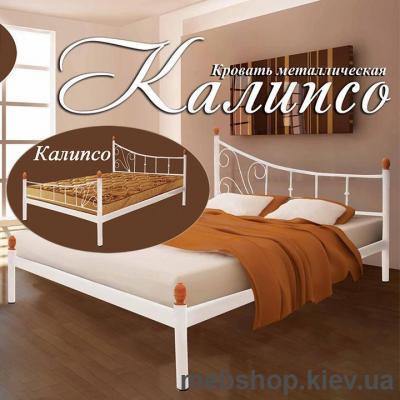"""Кровать металлическая Калипсо 2 больших быльца цвет золото; палитра """"Структура"""" (Металл-Дизайн)"""
