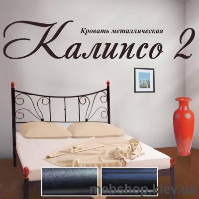 Купить Кровать металлическая Калипсо-2 цвет черный бархат; черный (Металл-Дизайн). Фото