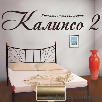 """Купить Кровать металлическая Калипсо-2 цвет золото; палитра """"Структура"""" (Металл-Дизайн). Фото"""
