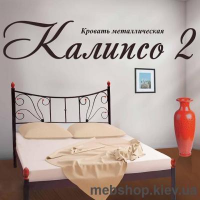 """Кровать металлическая Калипсо-2 цвет золото; палитра """"Структура"""" (Металл-Дизайн)"""